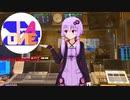 【結月ゆかり】Live2Dモデル使ってみた!!