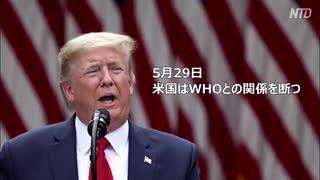 中国の隠蔽 & WHOの腐敗