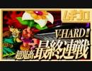 パネルでポン|Nintendo パズルコレクション (GC版) 魔王サナトス/女神コーデリア編【実況】