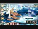フラワーナイトガール きみしま青さんキャラ3人花騎士いれた激闘フヴァの氷結湖1PT
