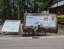 愛知のヒルクライムコース3 in 足助城