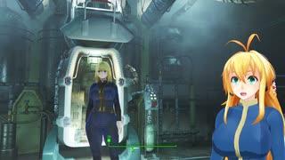 マキ旅 Fallout4 Part 0
