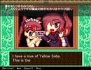 【ゲーム】 ケムリクサ if part 9