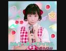【愛須もなか】なんてったってアイドル+45秒【踊ってみた】