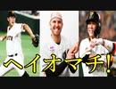 【パワプロ2019】#34 ビッグネームの大補強!!優勝待ったなし!?【ゆっくり実況・ペナント】