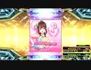【DDR A20】恋のパズルマジック EXPERT