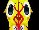 【鳴神裁】クソガキが!ホロライブに近づくな(怒)