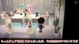 【刀剣乱舞】政宗組が結婚式プランナーをします!:偽実況