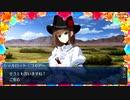 【FGO】Fate/Grand Orderを気ままに遊ぶよ。Fate/Requiemコラボ編Part07