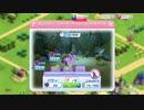 【My Little Pony App Game #008】Cutie Re-Mark Changelingv...