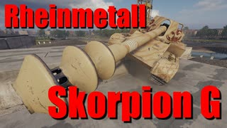 【WoT:Rheinmetall Skorpion G】ゆっくり実況でおくる戦車戦Part737 byアラモンド