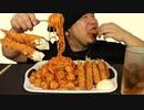 ASMR/咀嚼音/宇宙一イイ音を追求する♪ミートボールパスタ、海老フライ!食べる音/Fried food/音フェチ/睡眠用/Eating sound/韓国/食べ物/人気/おすすめ/作業用/スパゲティー