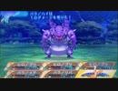 【世界樹の迷宮X】防御力に極振りするとどうなるか【小ネタ】