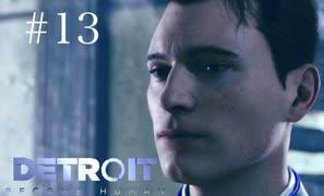 RA9と言う名の宗教【Detroit:Become Human