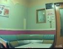 【カラオケで歌ってみた】レッツゴー!陰陽師/矢部野彦麿&琴姫With坊主ダンサーズ