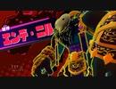 【VOICEROID実況】あかりちゃんのスターアライズ 修行part21 後編 【星のカービィ スターアライズ】