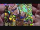 (神パック降臨)全部キラカードの神ブロックオリパでめっちゃ大当たりのパックが来たww(ドラゴンボールヒーローズ オリパ)