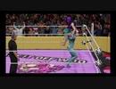 Bras Off   Nina Dasher Vs Twilight Sparkle  Submission Match 