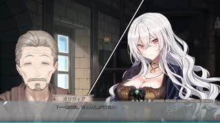 """恋愛強者による""""白昼夢の青写真""""実況プレイ part30"""