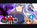 【東方二次創作ゲーム】幻想少女大戦随12話(幕間)【幻想少女大戦CompleteBox】