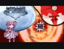 【東方二次創作ゲーム】幻想少女大戦随15話【幻想少女大戦CompleteBox】