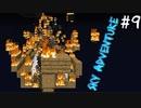 【Minecraft】今は入手不可の絶版スカイブロック【ゆっくり実況】#9