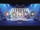 【デレステMV】アルカテイル 新田美波カバー【1080p60】