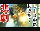 【実況】がばがば!マリオカート8DX#2