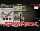 【ゆっくり実況】 第二次世界大戦カードゲーム「KARDS」ドラフト編 2  Part6