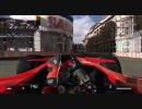 【GT5P】PS3/上級ロンドン/F2007/N1/Online Race/20080617
