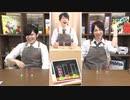 (おまけ収録)第8回ボドゲカフェ ただいま開店会議中!!【ドクターエウレカ】