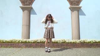 【毎日投稿100日目!】恋愛デコレート 踊