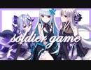 【歌ってみた】Soldier game【 i's - リゼ・ヘルエスタ / 竜胆尊 / 樋口楓 cover】