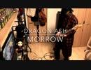 [ 一人LIVE妄想 ] Dragon Ash - morrow ベース弾いてみた [ Bass Cover ]