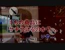 【荒野行動】通販サイトの闇を見た...w