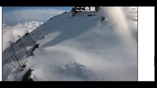 富士山 に こ な ま 滑落