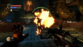 【初見実況プレイ】BioShock2海底都市徘徊録 その12