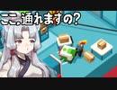 【GoodJob!】道徳が死んでないタコ姉の職場物語 #02【東北姉...