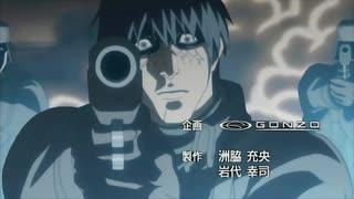 2006年10月02日 TVアニメ パンプキン・シザーズ OP 「蒼き炎[フランム]」(高橋洋子)
