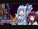 葵の縛られロックマンX2 - 05【VOICEROID実況】