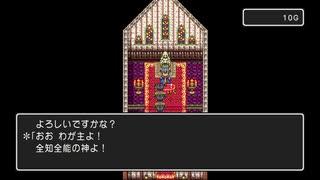 ドラゴンクエストⅢ そして伝説へ… 勇者一人旅?続カンダタ編 #03
