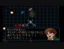 【実況】宇宙を駆けるニートpart50前編【GジェネZERO】