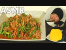 ASMR/咀嚼音/宇宙一イイ音を追求する♪牛肉とニンニクの芽の甘辛炒めと漬物!食べる音/音フェチ/睡眠用/Eating sound/韓国/食べ物/人気/おすすめ/飯テロ