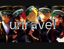 【MMDヒロアカ】unravel【緑谷・爆豪・轟・切島・上鳴】