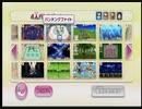 【Wii】Wii Party 《ウィーパーティ》 ミニゲーム 4人バトル連続挑戦!! 【K14S36】