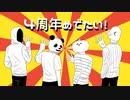 """【祝4周年】モ/ン/キ/ー/ヒ""""/シ""""/ネ/ス【手描き】"""