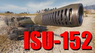 【WoT:ISU-152】ゆっくり実況でおくる戦車戦Part738 byアラモンド