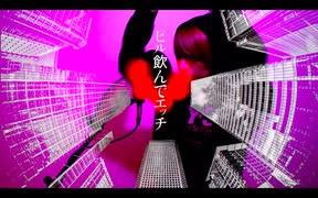 オカルティック69/ミオヤマザキ【カバーしてみた】