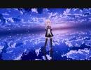 【艦これMMD】アスノヨゾラ哨戒班/Night Sky Patrol of Tomorrow【カメラ配布あり】