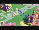 【My Little Pony App Game #009】Main Story Canterlot Stor...